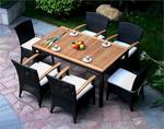 Bellagio Outdoor Dining Set